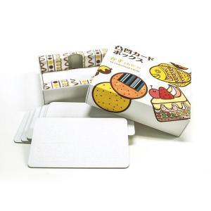 コクヨ WORK×CREATEシリーズ 凸凹カードボックス かず(おやつ) KE-WC41-5|econvecoco