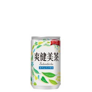 爽健美茶すっきりブレンド160g缶 30本入り 2ケース 60本