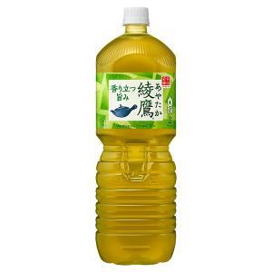 [メーカー欠品中:発送遅延あり] 綾鷹 ペコらくボトル 2LPET 6本入り 1ケース 6本 econvecoco