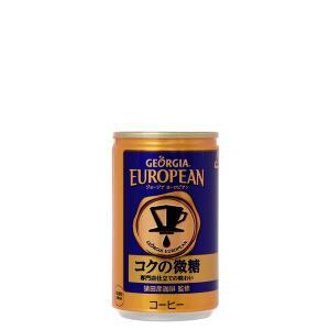 ジョージアヨーロピアン コクの微糖 160g缶 30本入り 5ケース 150本