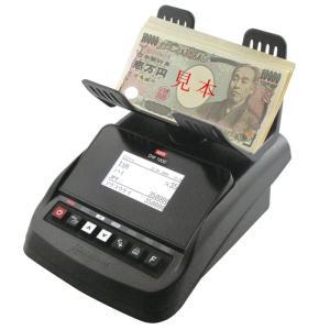 DAITO<ダイト> 紙幣計数機 DW-1000 ノートコインカウンター|econvecoco