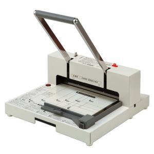 プラス(PLUS)断裁機 ペーパーカッター かんたん替刃交換タイプ ホワイト A4 160枚切り PK-513LN26-309|econvecoco