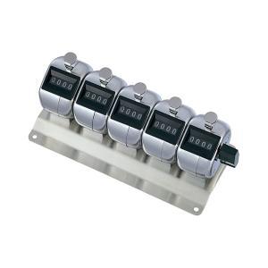 プラス(PLUS)数取器 カウンター 取付用 5連用(4桁) 質量420G KT-50030-929|econvecoco