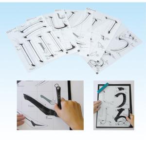 Artec(アーテック) 筆使い練習紙(5枚組...の関連商品8