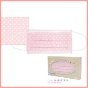 不織布マスク2 小花柄 BOXタイプ 女性用 603-7030 サンタン|econvecoco