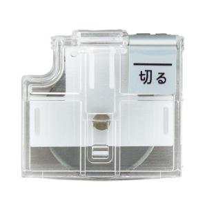 プラス(PLUS) スライドカッター ハンブンコ 専用替刃 直線 PK-800H1 26-474|econvecoco
