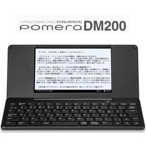 キングジム<KING JIM> デジタルメモ「ポメラ」 黒 DM200クロ