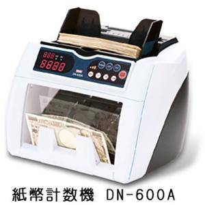 Daito<ダイト>紙幣計数機 DN-600A|econvecoco