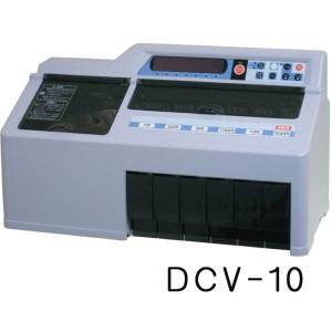 Daito<ダイト>硬貨選別計数機「勘太」 DCV-10|econvecoco