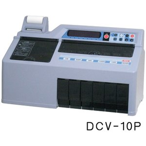 Daito<ダイト>プリンター付き硬貨選別計数機「勘太」 DCV-10P|econvecoco