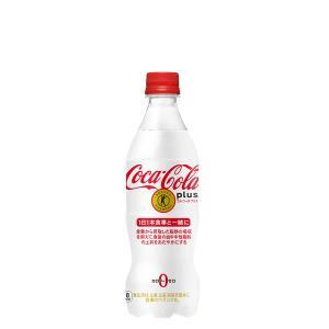 コカ・コーラプラス 470mlPET 24本入 2ケース48本【特定保健用食品】 econvecoco