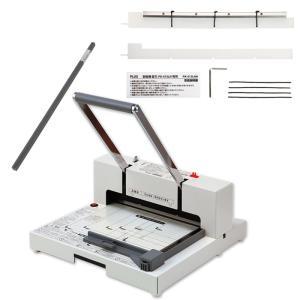 プラス (PLUS) 断裁機 自炊セット 簡単替刃交換断裁機 PK-513LN ホワイト+専用替刃+専用受木|econvecoco