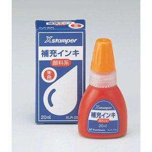 シヤチハタ 補充インキ 顔料系インキ 20ml XLR-20N|econvecoco
