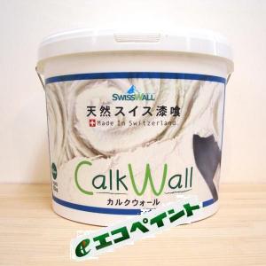 カルクウォール 0.5mm 天然塗壁 25kg コテ仕上げ 天然漆喰