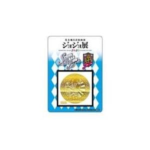 ジョジョの奇妙な冒険 エンブレムメタルシート EMBLEM METAL SHEET ジョジョ展 東京...