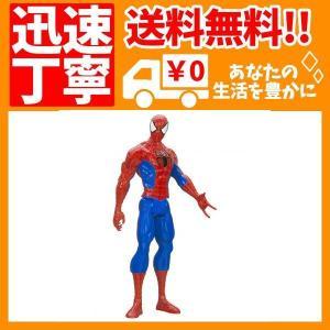 スパイダーマン フィギュア Marvel Spider-Man Titan Hero Series ...