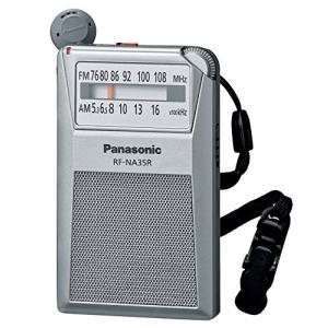 パナソニック 通勤ラジオ FM/AM/ワイドFM対応 巻き取り式イヤホン シルバー RF-NA35R...