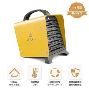 ファンヒーター iSiLER セラミックヒーター 電気ストーブ 1200W 6畳対応 2秒即暖 PS...