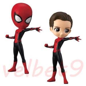 Q posket MARVEL SPIDER MAN スパイダーマン フィギュア 全2種セット 通常...