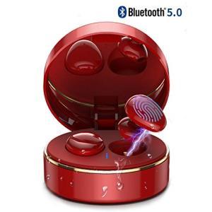 【ピアノ塗装感+ 化粧鏡】完全ワイヤレスイヤホン Bluetooth 5.0 自動ペアリング Bluetooth イヤホ・・・|ecoplanet-yokohama