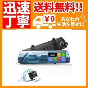 DuDuBell ドライブレコーダー バックミラー 前後カメラ 4.3インチタッチパネル 1080PフルHD 高画質 動・・・|ecoplanet-yokohama