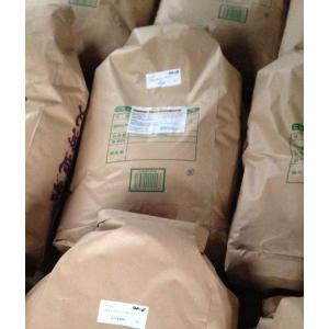 【予約注文品!TPP対策に最適!植物100%だから安心!】GREXバイオ肥料業務用100kg(5反歩分)|ecorex|02
