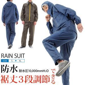 素材:ポリエステル100%(PVCラミネート)  サイズ: S/適応身長155-165cm、胸囲78...