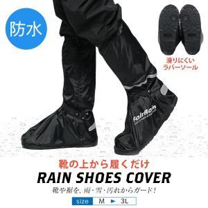 サイズ: L/シューズカバー底全長:約31cm 参考靴サイズ26-27cm ふくらはぎまわり約44c...