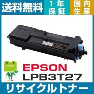 エプソン LPB3T27 ETカートリッジ   リターン品(空カートリッジお預かりが必要です。)EPSON LP-S35C6 LP-S35C7 LP-S4250 LP-S42C7 対応|ecosol