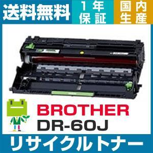ブラザー ドラムユニット DR-60J(リターン) ecosol