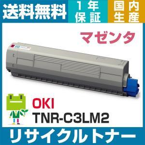 OKI TNR-C3LM2 (マゼンタ) (TNR-C3LM1の大容量)TNR-C3L リサイクルトナーカートリッジ|ecosol