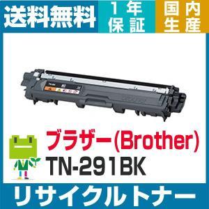 HL-3140CW HL-3170CDW MFC-9340CDW DCP-9020CDW 対応 TN-291BK ブラック リサイクルトナー ecosol