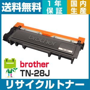 ブラザー TN-28J (ブラック/黒) リサイクルトナーカートリッジ ecosol