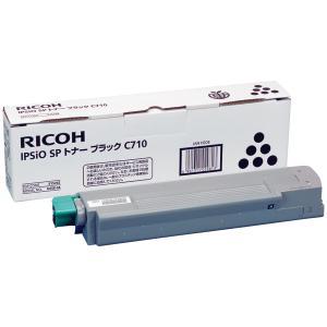 リコー C710 K (ブラック/黒) 純正トナーカートリッジ