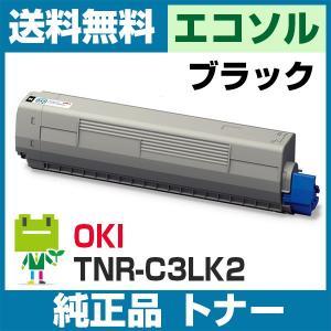 OKI TNR-C3LK2 (ブラック/黒) (TNR-C3LK1の大容量)純正トナーカートリッジ|ecosol