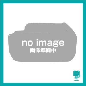 日立工機 BSL1430 互換バッテリー|ecosol