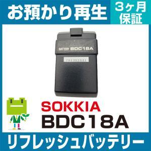 ソキア BDC18A リフレッシュバッテリー|ecosol