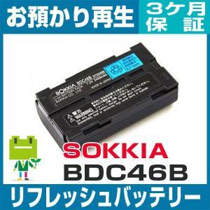 ソキア BDC46B リフレッシュバッテリー|ecosol