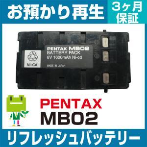 ペンタックス MB02 リフレッシュバッテリー|ecosol
