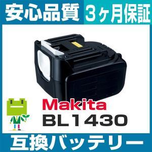 マキタ BL1430 互換バッテリー(在庫品)