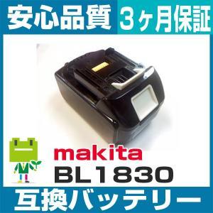 マキタ BL1830 インパクトドライバー用 互換バッテリー|ecosol