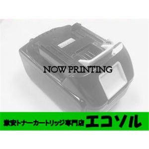 NEC PW-HT14-01 リフレッシュバッテリー|ecosol