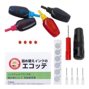 BC-360 BC-361 詰め替えインク お手軽版ビギナーセットミニサイズ キャノン PIXUS ...