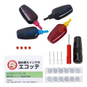 BC-341XL BC-340XL 詰め替えインク お徳用ビギナーセット キャノン PIXUS ピク...