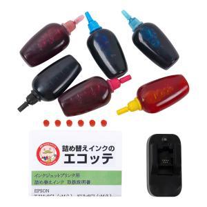 エプソン KUI-6CL-L クマノミ 用 詰め替えインク ...