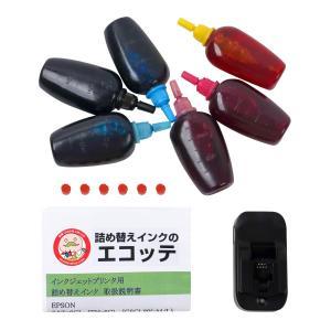 SAT-6CL サツマイモ 詰め替えインク お徳用ビギナーセット エプソン Colorio カラリオ...
