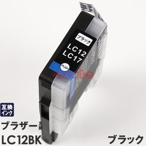 LC12-4PK / LC17-4PK ブラザー プリンター 用 互換インク インクカートリッジ互換 (非純正インク) 単品|ecotte-shop