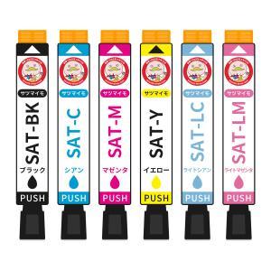 デル インク 21 22 23 24 互換 カラー 単品 V313 V313W V515W V715W DELL|ecotte-shop