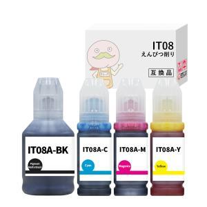 IT08KA インク エプソン用 IT08 4色セット 互換インク IT08CA IT08MA IT...