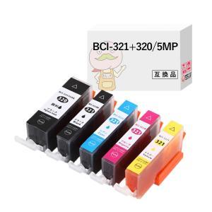 (クーポン配布中)キヤノン 互換インク BCI-320+321/5MP 5個セット Canon キャ...